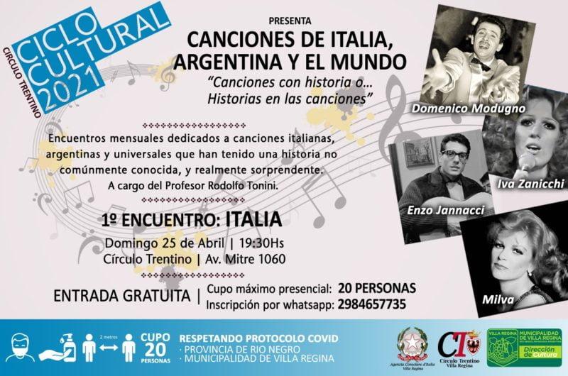 Cultura invita a participar del ciclo 'Canciones de Italia, Argentina y el Mundo'